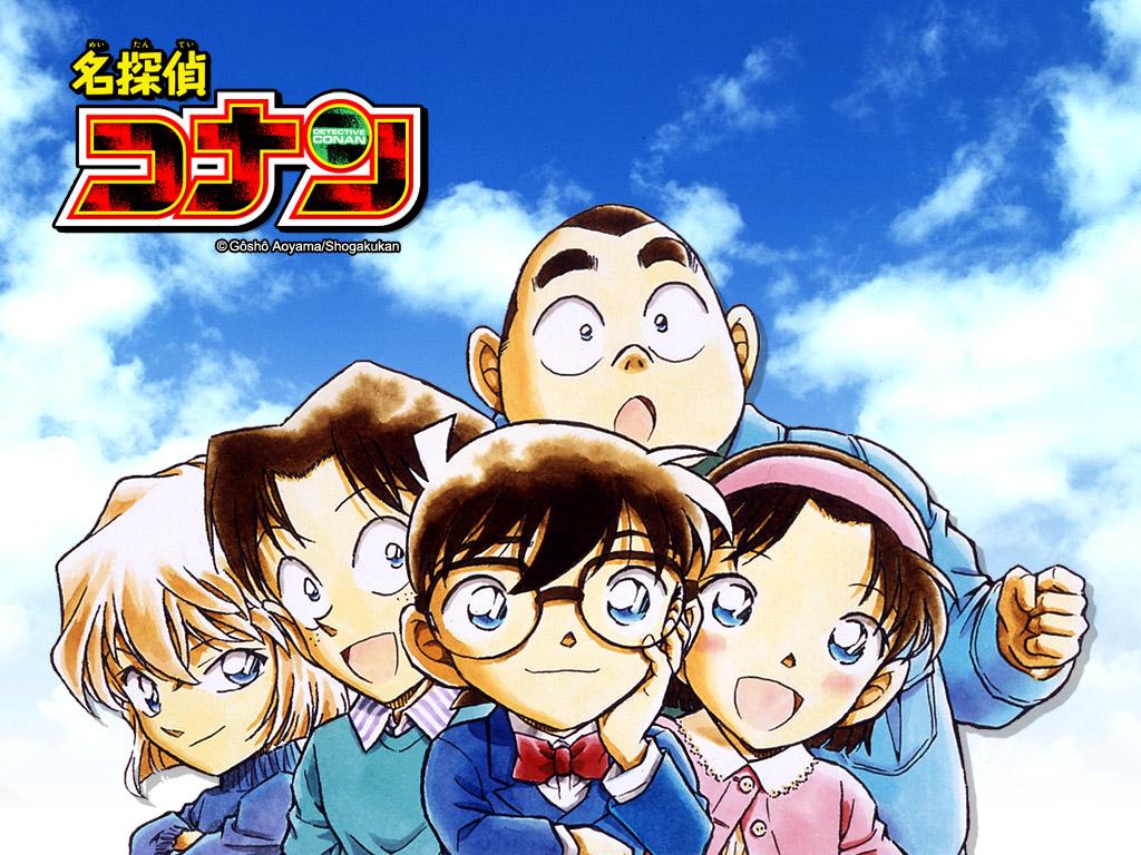 Détective Conan Juniors