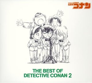The Best of Detective Conan II