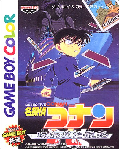 Game Boy Conan