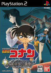 Playstation 2 Detective Conan