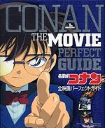 The Movie Perfect Guide