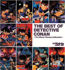 The Best of Detective Conan - The Movie Themes Collection